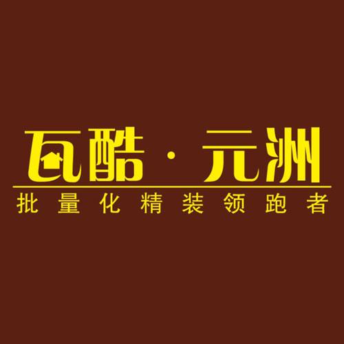 河南瓦酷装饰工程有限公司
